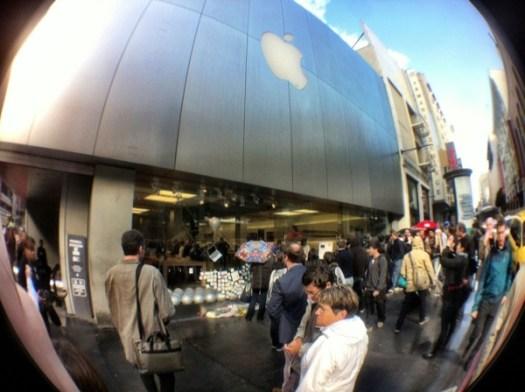 Apple store memorial
