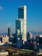 Abeno Harukas, the tallest building in Japan.