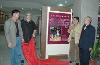 2008 WU Teachers Exhibit1
