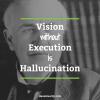 thomas edison vision without execution