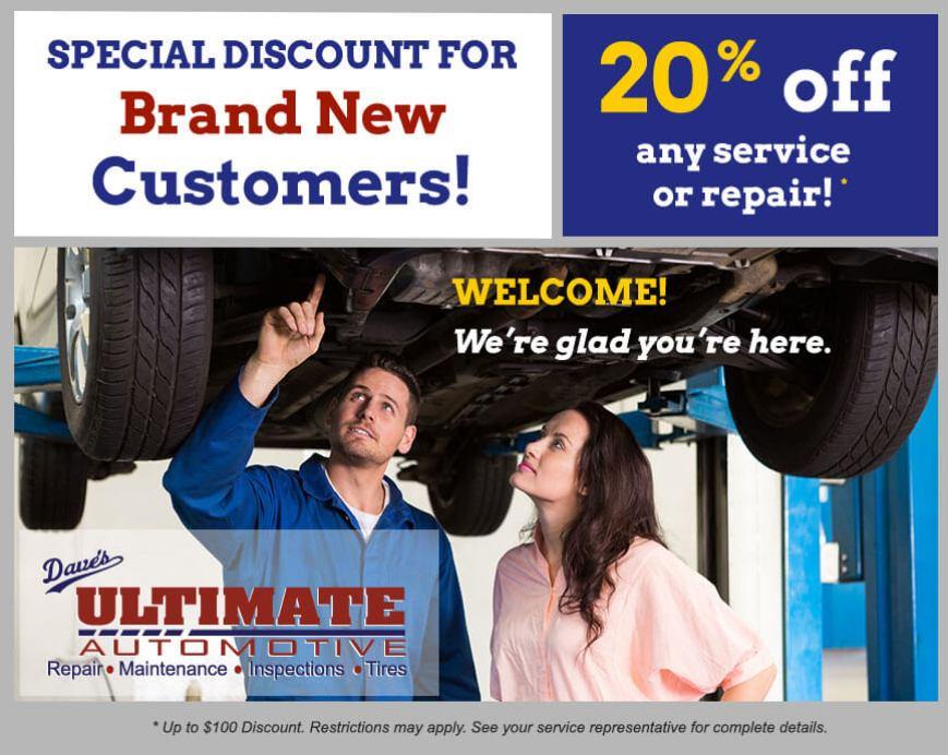 new-customer-coupon