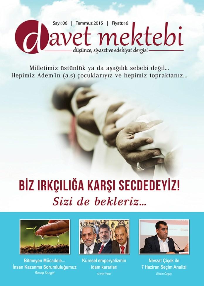 Davet-Mektebi-Dergisi-6-Temmuz-2015