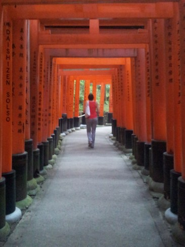 A section of the torii path behind Fushimi Inari-taisha Shrine in Kyoto