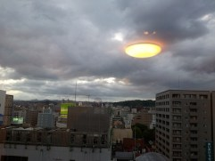A strange saucer-shaped object in the sky above Kagoshima