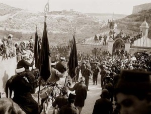 Nabi Musa April 1920 Jerusalem