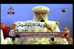 "H.E. Metropolitan Pachomios announces the result of the Divine Altar Lot. He announces ""Bishop Tawadros!"""