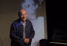 LINDSAY KEMP: MY LIFE & WORK WITH DAVID BOWIE – IN CONVERSATION WITH MARC ALMOND