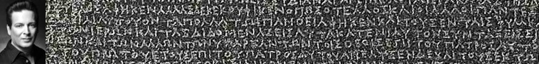 Rosetta Stone - DJC