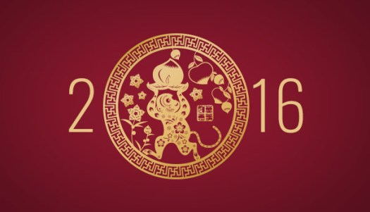 2016: Year of the Monkey