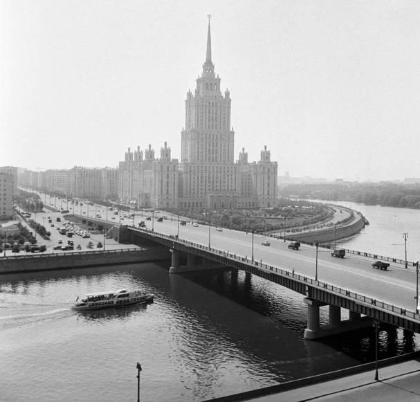 Город Москва, 1963 год