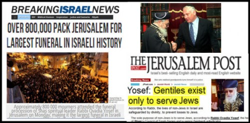 yosef larges funeral in israel histsory web