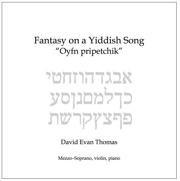 yiddish song product image