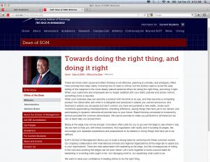 Screen Shot 2012-02-25 at 8.53.12 AM, Dean's Statement