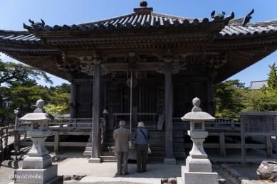 L'intérieur du temple Godaidô est montré au public tous les 33 ans! La dernière ouverture remonte à 2006.