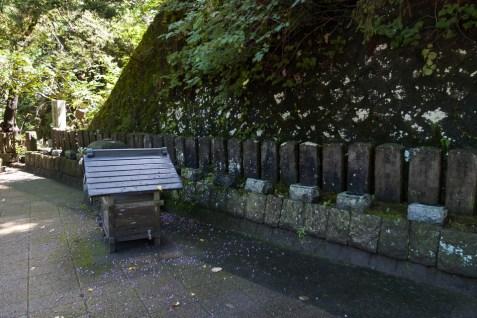 "Les tombes des ""byakkotai"""