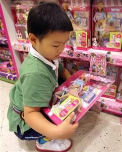 Sa première Barbie