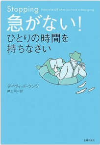 Screen Shot 2015-12-24 at 9.15.35 PM