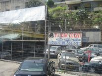 They have car lots in Nazareth too :)