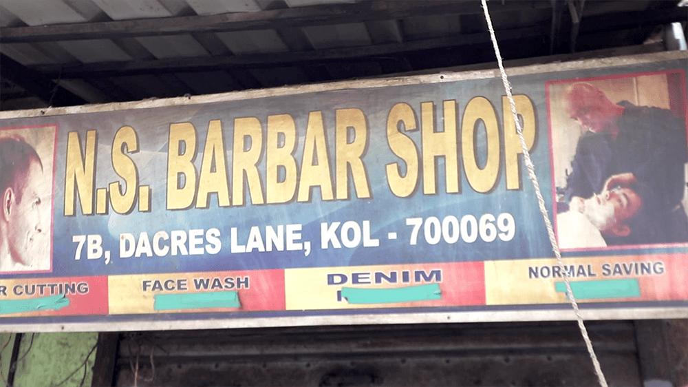 full shave massage kolkata india