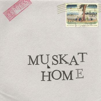 Muskat - Home, David Schwager, Recording Producer, Mixing Engineer