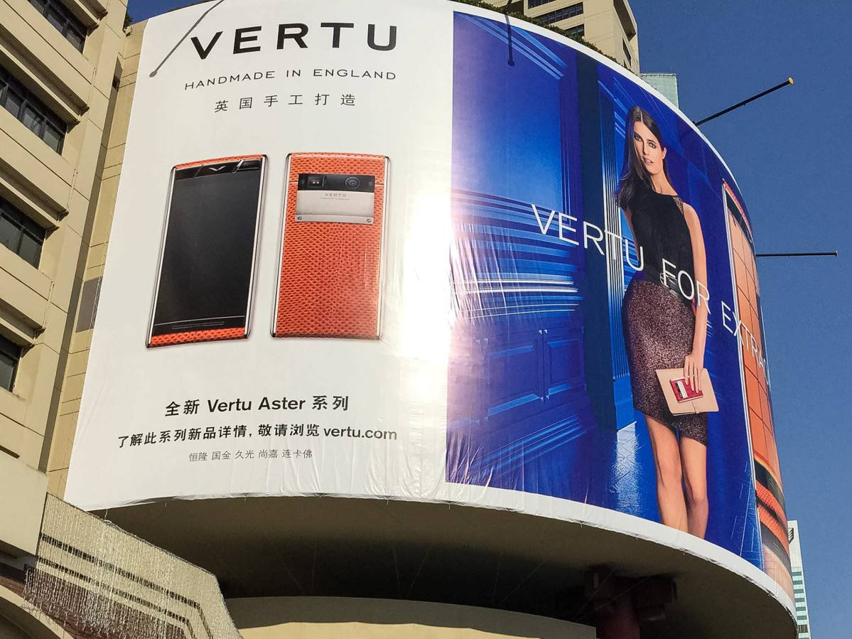 mass luxury and capitalism: Vertu vs. Apple