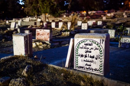 Arab cemetery in the ghost town. Hebron, 2013.
