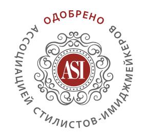 Логотип Ассоциации Стилистов-имиджмейкеров