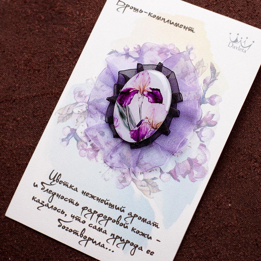 Купить брошь с цветами ручной работы Фиолетовый Ирис