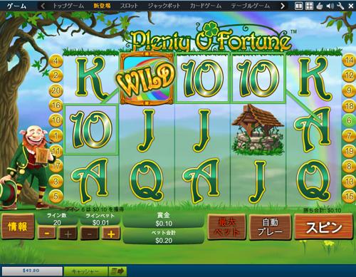 オンラインカジノの相性13