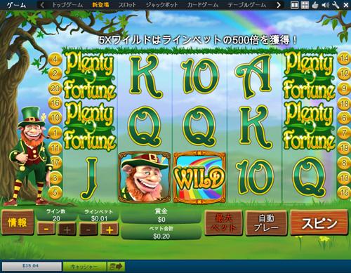 オンラインカジノの相性15
