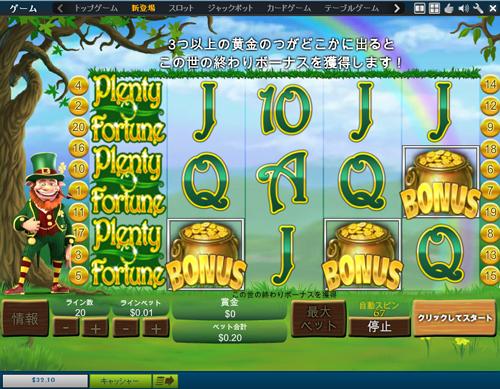 オンラインカジノの相性16