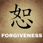 forgiveness photo