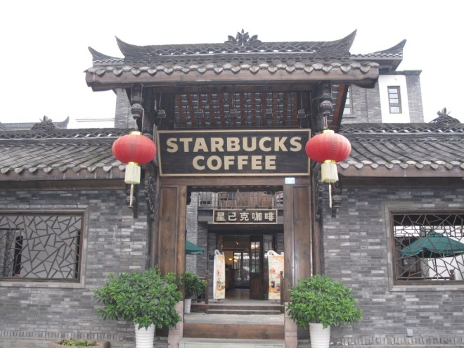 China Starbucks