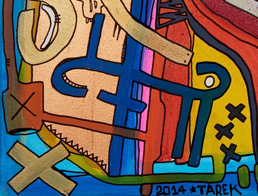 tarek ben yakhlef art contemporain oeuvre d'art côtée drouot vaudou art religieux art haïtien