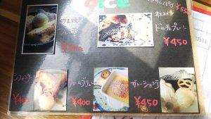 富士宮ランチ チアキッチン