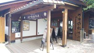 【富士市カフェ】KAGUYA iwamotoyama CAfe