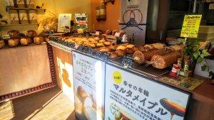 富士市 パン屋 天然酵母 ベーカリーマルタ
