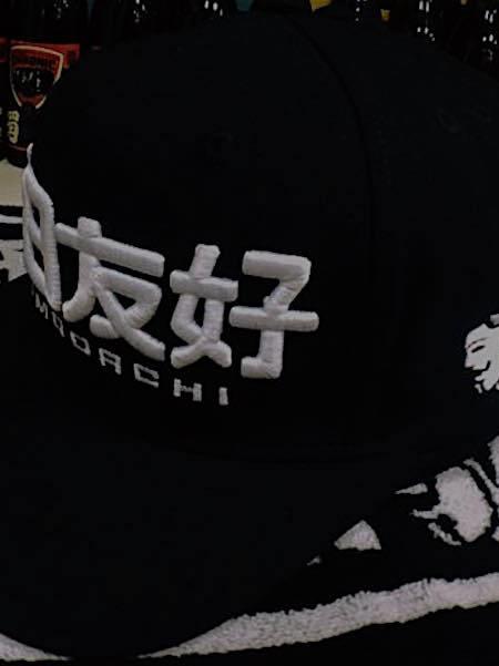 Activist Merchandise