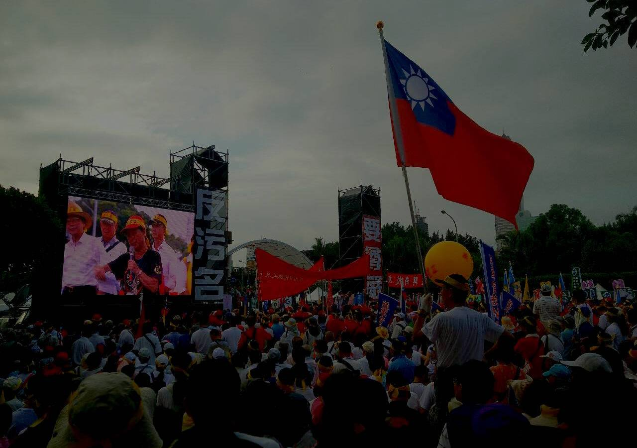 A Reaction Against KMT Crony Capitalism?