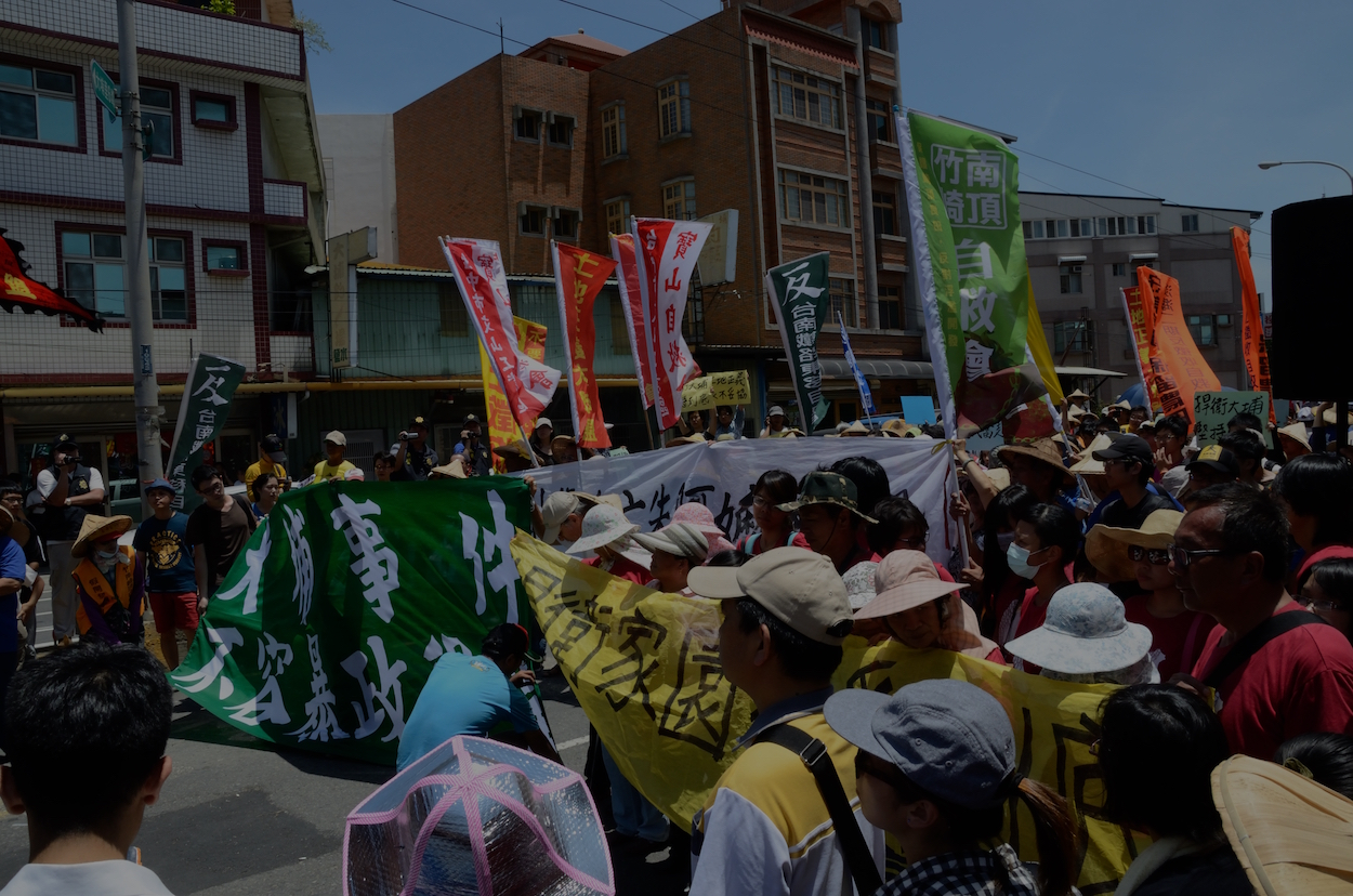 Forced Land Evictions In Dapu, Miaoli