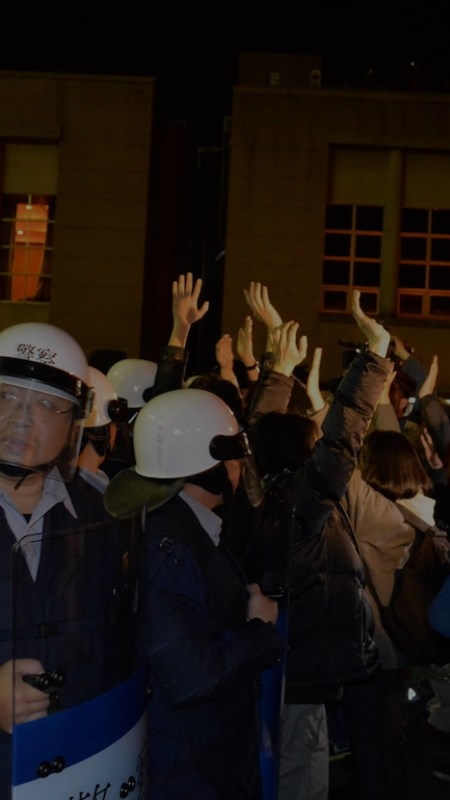 Outrage Over The Storming Of The Executive Yuan, But Not The Storming Of The Legislative Yuan?