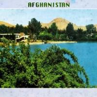 Afghanistan - Paghman