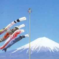 Japan - Mount Fuji - carp streamer