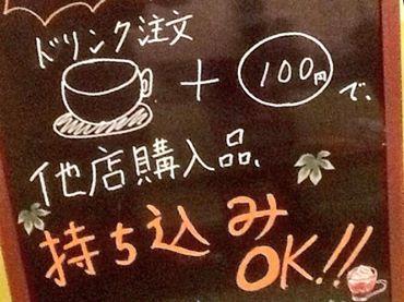 mochikomi