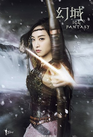 watch ice fantasy chinese drama 2016