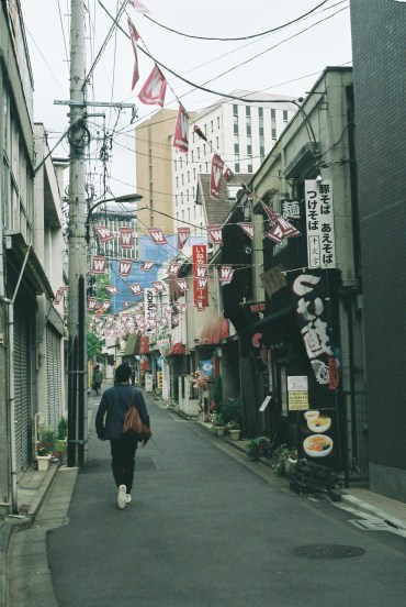 Waseda Takadanobaba Tokyo analogue Japan-6