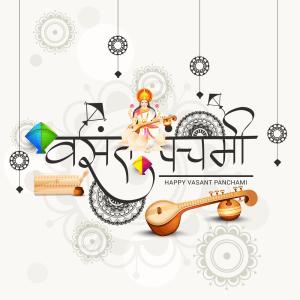 Creative Lettering Design For Festival of Happy Vasant Panchami (2)