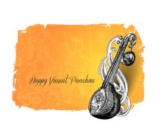 Decorated instrument veena for Happy Vasant Panchami Celebration