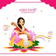 Goddess saraswati character on lotus flower with hindi text Vasant Panchami for festival celebration