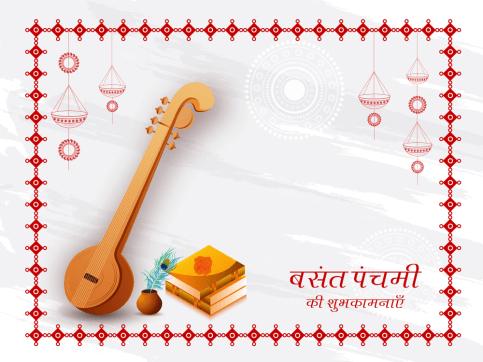 hindi text happy vasant panchami on white